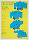 view 9th Summer Jazz Festival digital asset number 1
