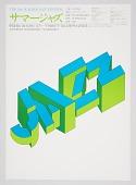view 11th Summer Jazz Festival digital asset number 1