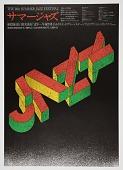 view 14th Summer Jazz Festival digital asset number 1
