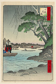 view Omnaya Riverbank (Omnya-Gashi) From the Series One Hundred Famous views of Edo digital asset number 1