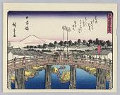 view Shogun Crossing a Bridge digital asset number 1