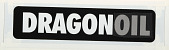view DragonOil (Composit Mock-up with Overlay) digital asset number 1