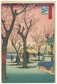 view Plum Garden, Kamata (Kamata no Umezono) From the Series One hundred Views of Edo digital asset number 1