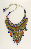 view Tunisian Enameled Silver Pectoral digital asset number 1