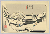 view Kanbara from the series 53 Stations of Tokaido digital asset number 1
