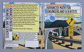view HarperCollins College Outline: Advanced Math for Engineers and Scientists digital asset number 1