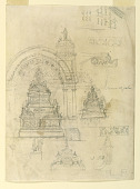 view Sketches for Monuments digital asset number 1