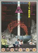 view Su-wa-no-se, The Fourth World. Predictive documentary film / 16 m/m color 75 min. digital asset number 1