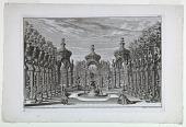 """view Stage Design: Garden Scene with Fountain, plate 8, part 5, from """"Architetture e Prospettive dedicate alla Maestà di Carlo Sesto"""" digital asset number 1"""