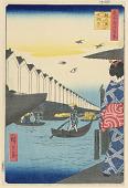 view Yoroi Ferry, Koami-cho (Yoroi-no-watashi, Koami-cho) From the Series One Hundred Famous views of Edo digital asset number 1