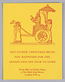 view May Father Christmas Bring You Happiness for the Season and the Year to Come digital asset number 1
