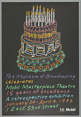 view The Museum of Broadcasting Celebrates Mobil Masterpiece Theatre digital asset number 1