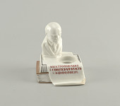 view Inkstand in the Shape of Lenin Bust digital asset number 1
