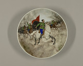 view Chapaev Leading a Cavalry Charge digital asset number 1