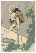 view Matsumoto Koshiro leaping through a wall digital asset number 1