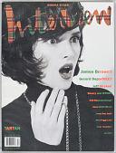 view Interview, December 1990 digital asset number 1