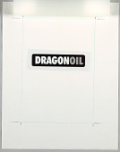 view DragonOil (Black and White Mock-up with Overlay) digital asset number 1