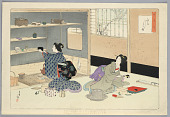 view Two Women with Tea Ceremony Implements digital asset number 1