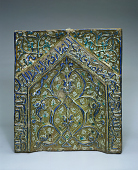 view Panel from a mihrab digital asset number 1