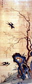 view kesi panel with two swallows and an apricot tree, signed Xu Xi digital asset number 1
