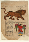 view Folio from Aja'ib al-Makhluqat (Wonders of Creation) by al-Qazvini; recto: Signs of the Zodiac: Leo (al-Asad), Virgo (al-'Adhra'); verso: Libra (al-Mizan), Scorpio (al-'Aqrab) digital asset number 1