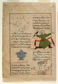 view Folio from a <em>Aja'ib al-makhluqat</em> (Wonders of Creation) by al-Qazvini digital asset number 1