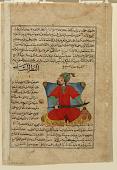 view Folio from <em>Aja'ib al-Makhluqat</em> (Wonders of Creation) by al-Qazvini; recto: Text; verso: Symbol of Mars digital asset number 1