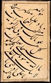 view Calligraphy in large nast'liq script digital asset number 1