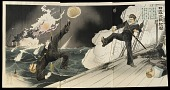 view Sea Battle Near Port Arthur, March 10, 1904, A Sailor from the Japanese vessel Sazanami Jumps Aboard a Russian Ship and Kicks the Enemy Captain into the Sea digital asset number 1