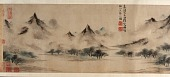 view Cloudy Mountains, in the style of Mi Youren digital asset number 1