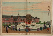 view Art Museum Fountain at the Second Domestic Industrial Exposition digital asset number 1