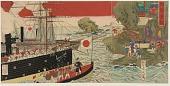 view Japanese naval landing in Korea digital asset number 1