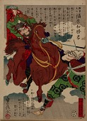 view Japanese General Fukuhara digital asset number 1