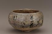 view Tea bowl with inscribed poem digital asset number 1