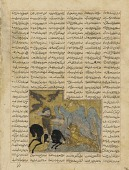 view <em>Bahram Chubina slaying the lion-ape</em> from a <em>Shahnama </em> (Book of kings) by Firdawsi digital asset number 1