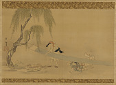 view Woman stretching cloth to dry; two children at play digital asset number 1