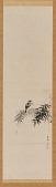 view Bird on a bamboo branch digital asset number 1