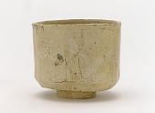 view White Raku tea bowl with facets digital asset number 1
