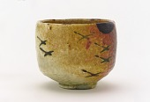 view Kenzn-style White Raku tea bowl with flying geese and moon digital asset number 1