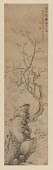 view The Three Purities: Plum Blossoms, Bamboo, and Narcissus digital asset number 1