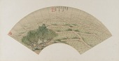 view Rice Paddies and Egrets, after a Poem by Wang Wei digital asset number 1