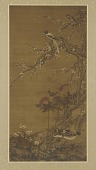 view Mandarin Ducks under Blossoming Plum Tree digital asset number 1