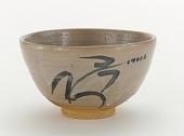 view Tea bowl, E-Karatsu type digital asset number 1