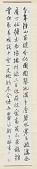 view Running script, after Xianyu Shu digital asset number 1