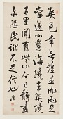 view Copy of a letter by Mi Fu (1051–1107) digital asset number 1
