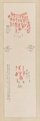 view Transcription of Shang dynasty oracle inscriptions digital asset number 1