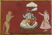 view Hanuman standing before Rama and Sita digital asset number 1