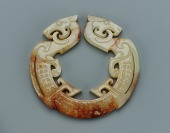 view Pendant in the form of an open ring with two dragon heads digital asset number 1