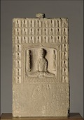 view Buddhist stele digital asset number 1