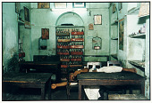 view A Café Owner Naps, Banaras, 1987 digital asset number 1